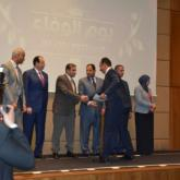 4_Ministry of Environment honors Helwan and Tourah plants.