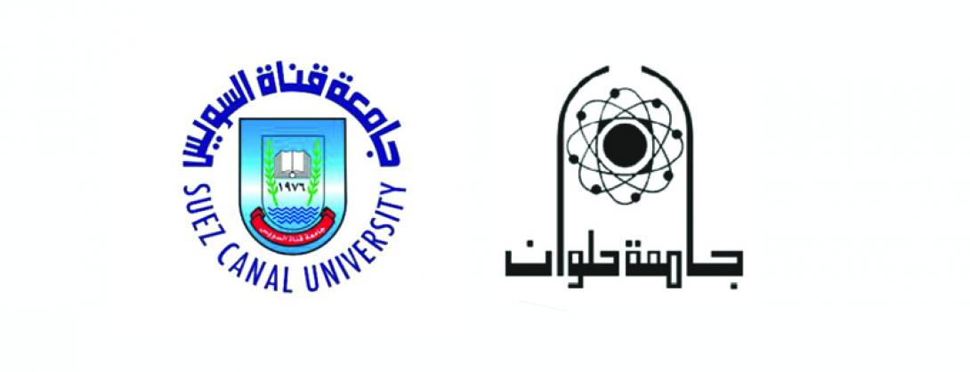 suez_canal_and_helwan_universities.