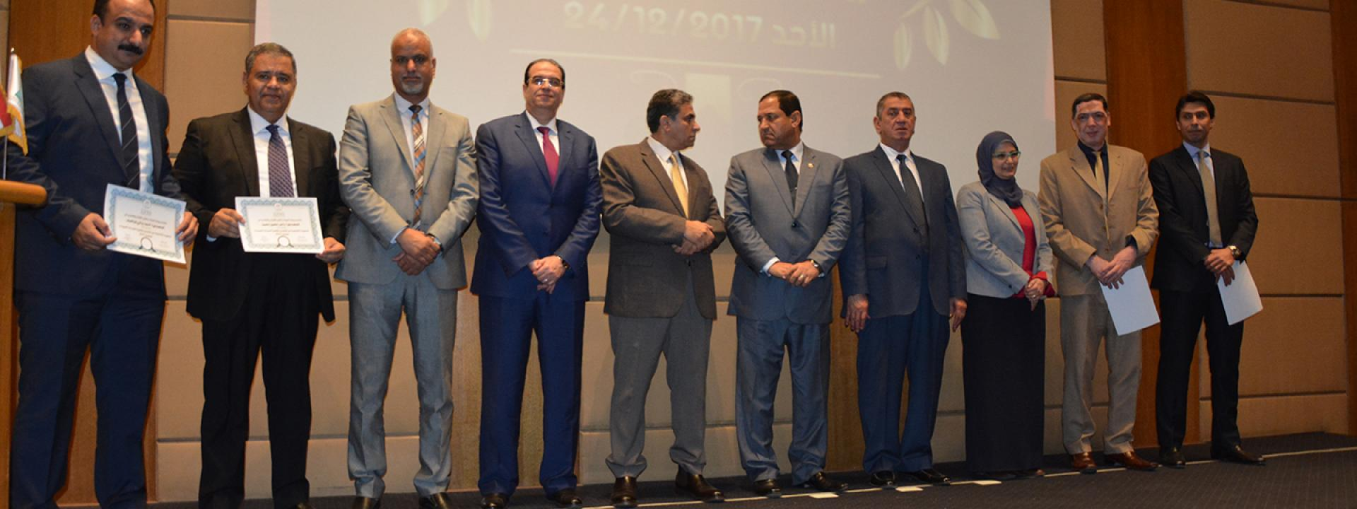 6_Ministry of Environment honors Helwan and Tourah plants.